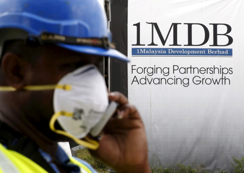 Switzerland says Najib not a target in 1MDB probe
